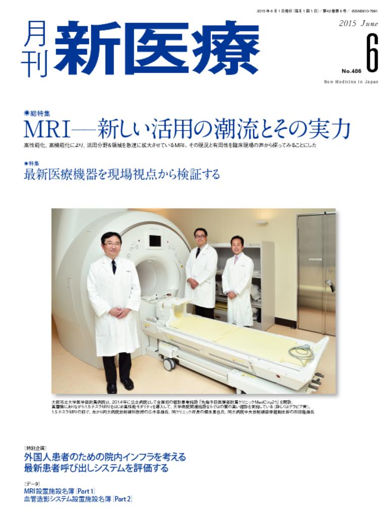 MedCity21