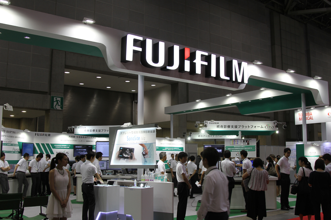 富士フイルムメディカル