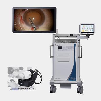 池上通信機/眼科手術をサポートするVigilate3Dシステム IHS-300を販売開始