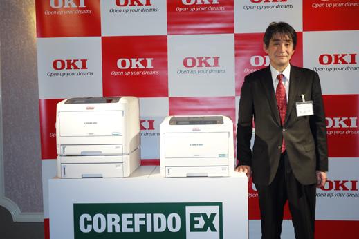 OKIデータ/COREFIDO(コアフィード)EX」シリーズを発表