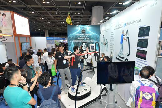 香港国際メディカル&ヘルスケア・フェア2019開催