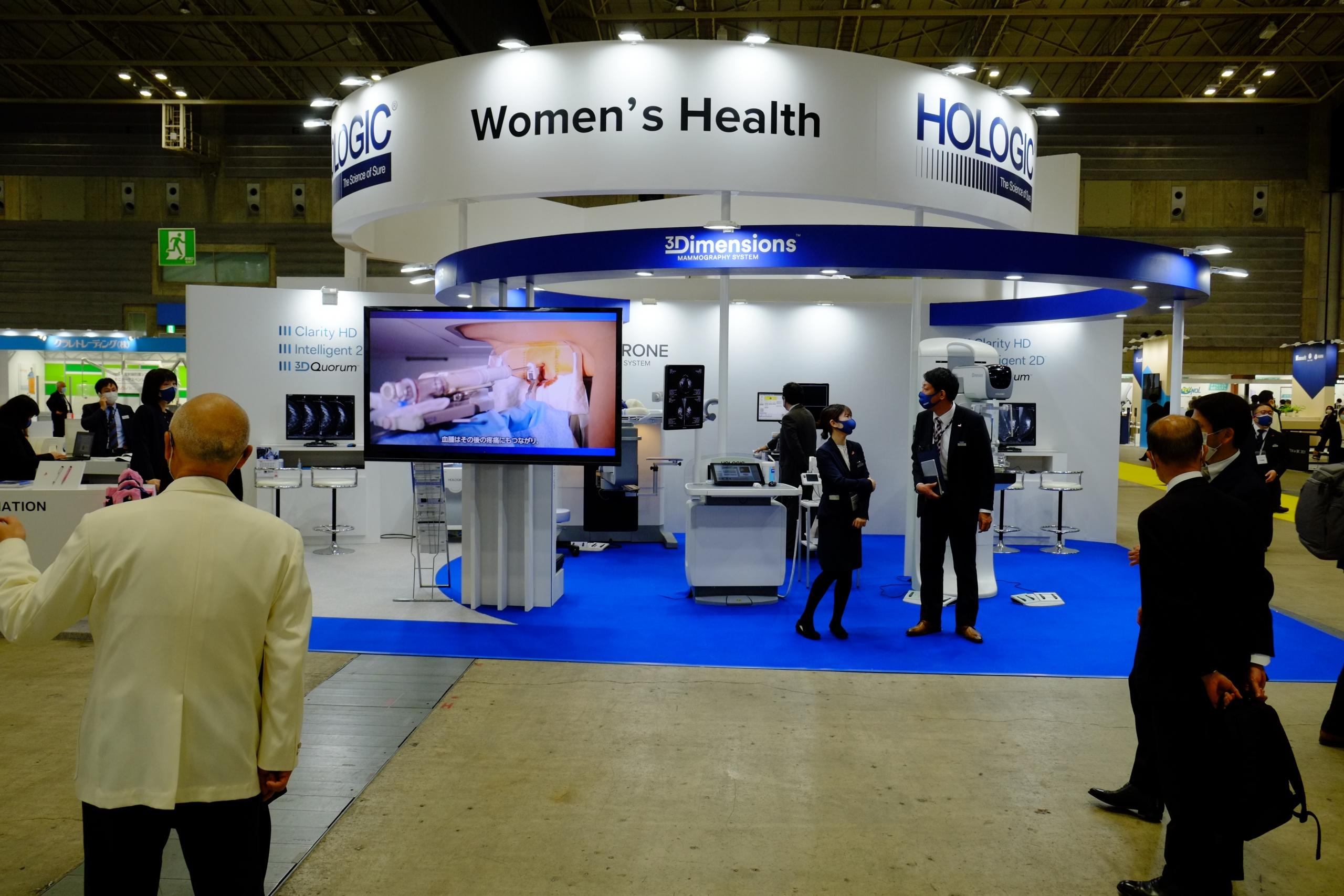 ホロジックジャパン/さらに一歩先のブレストヘルスのために