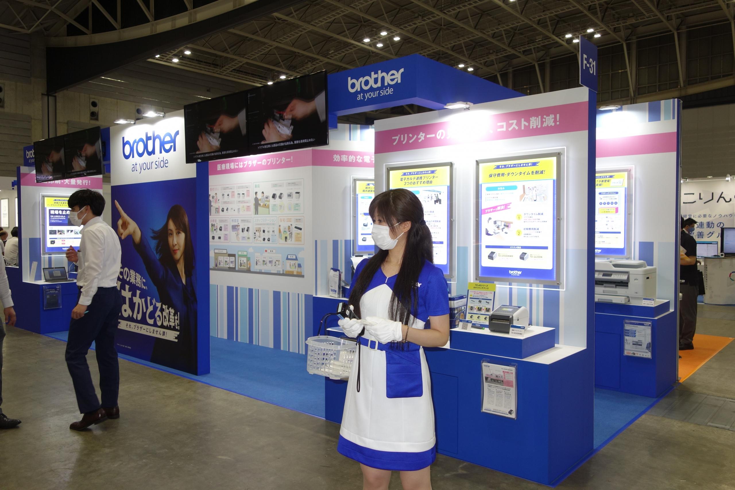ブラザー販売/プリンター関連の一元化で、医療現場の業務の効率化とコスト削減を実現
